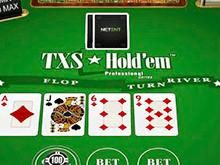 TXS Holdem Pro Series